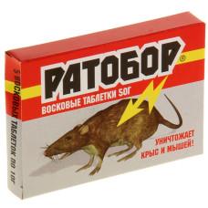 Приманка восковые таблетки 50гр/Ратобор