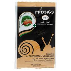 Гроза-3 15гр/Зел аптека