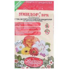 Имидор Тля, белокрылка на цветочных растениях 1,5мл/Октябрина Апрелевна
