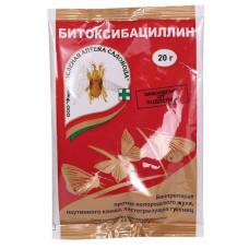 Битоксибациллин 20гр/Зел аптека