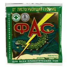 ФАС от гусениц 2*2,5гр/Садовая аптека