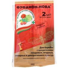 Фуфанон-Нова 2мл/Зел аптека