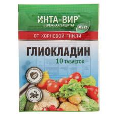Глиокладин 10таб/Инта-вир