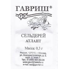 Сельдерей АТЛАНТ черешковый п/гавриш