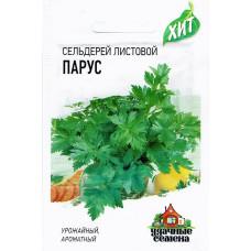 Сельдерей ПАРУС листовой хит ц/удачные семена