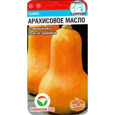 Тыква АРАХИСОВОЕ МАСЛО ц/сибирский сад