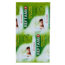 Пластины для фумигатора от комаров Без запаха 10шт/Рефтамид