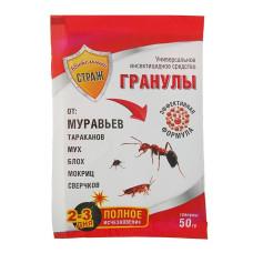 Гранулы от муравьев, тараканов, мух, блох 50гр/Бдительный страж