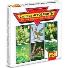 Система Агрозащиты №2 Лето, период вегетации/ВХ