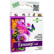 Гамаир Цветы 20табл/Агробиотехнология