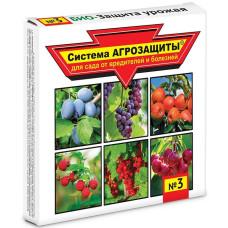 Система Агрозащиты №3 Био-защита урожая/ВХ
