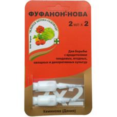 Фуфанон-Нова 2*2мл/Зел аптека
