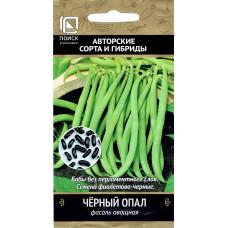 Фасоль ЧЕРНЫЙ ОПАЛ овощная ц/поиск