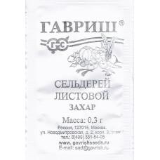 Сельдерей ЗАХАР листовой п/гавриш
