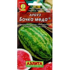 Арбуз БОЧКА МЕДА ц/аэлита