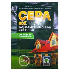 Сера водно-суспензионный концентрат 45гр/ВХ