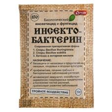 Инсектобактерин 20гр/Ортон