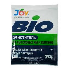 Биоочиститель для выгребных ям и септиков 70гр/JOY