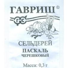 Сельдерей ПАСКАЛЬ черешковый п/гавриш