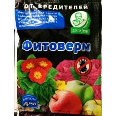 Фитоверм 4мл/Доктор Грин